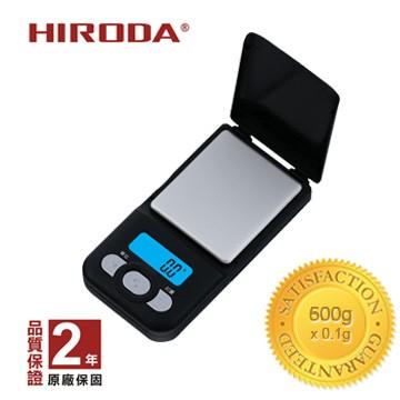 廣田牌精密電子秤/口袋型/迷你電子秤 600g x 0.1g (LE-600)