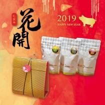 【花開禮盒_金色】咖啡豆小禮盒